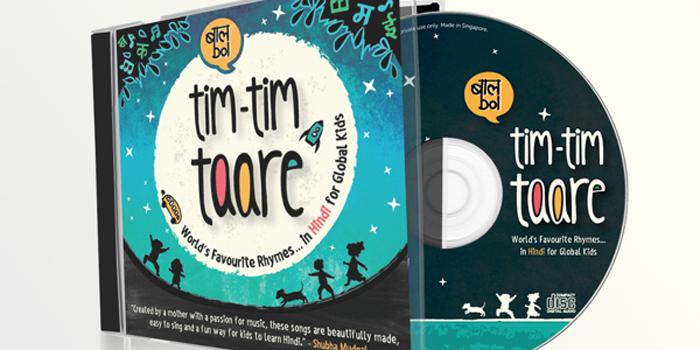 Tim Tim Taare
