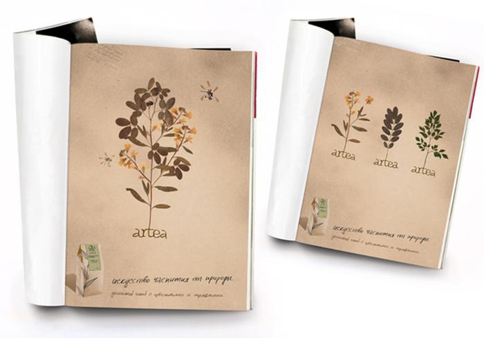 Artea5