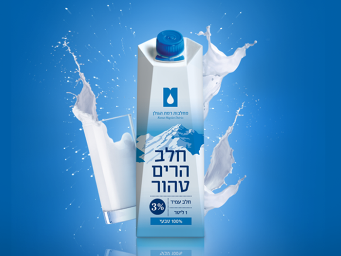 Golan Heights Dairy6