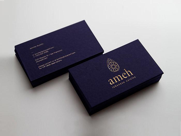 ameh8