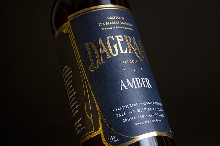 Dageraad Brewing3