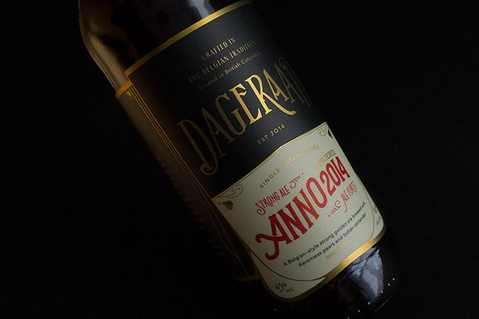 Dageraad Brewing9