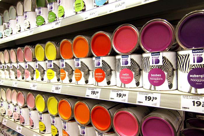 Gamma ColorID