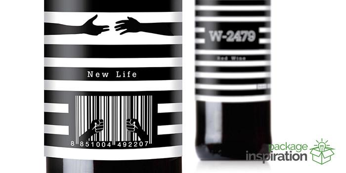 2479 Prisoner Product