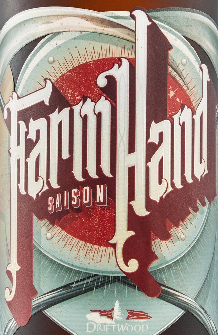 farmhand-08