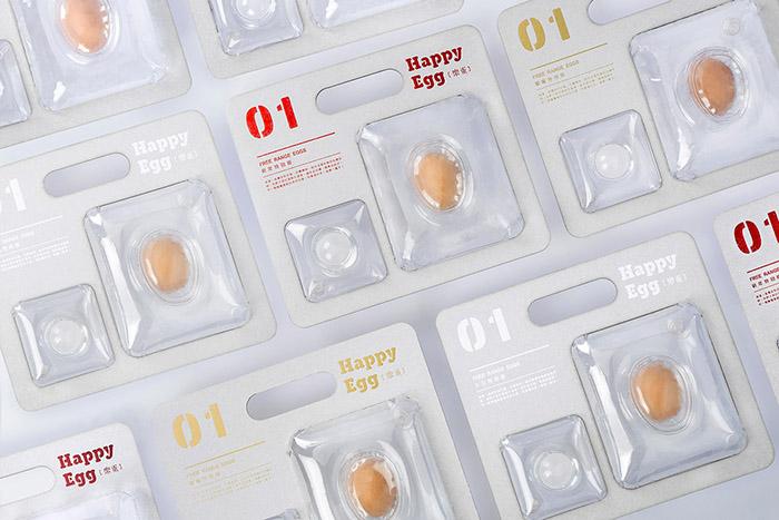Happy Egg5