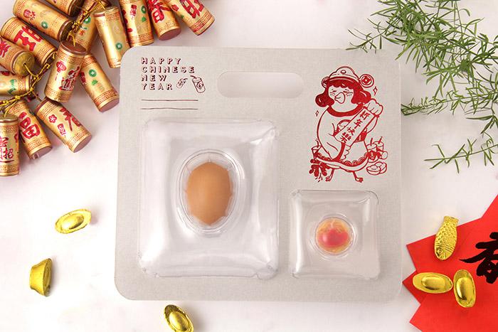 Happy Egg7