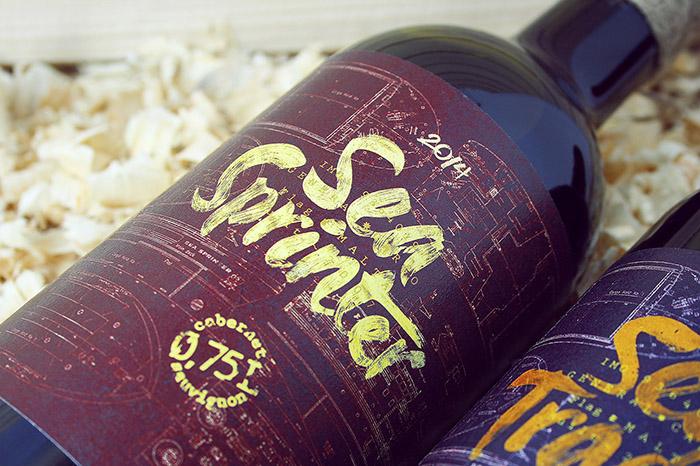 Marine wine4