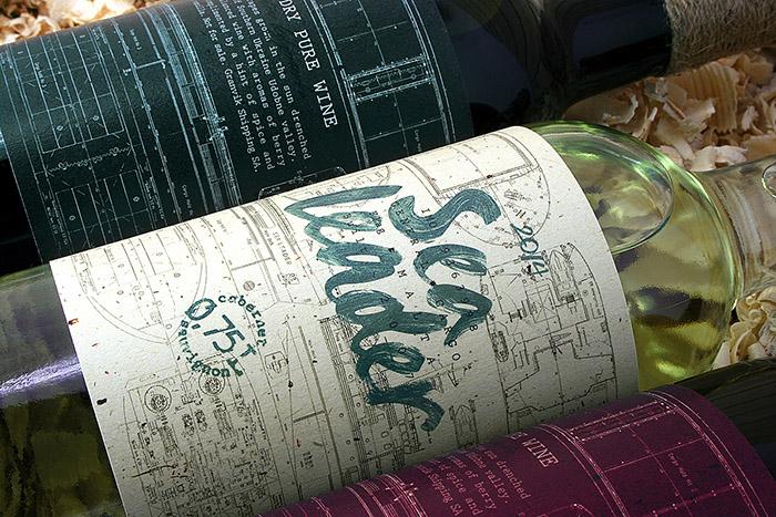 Marine wine5