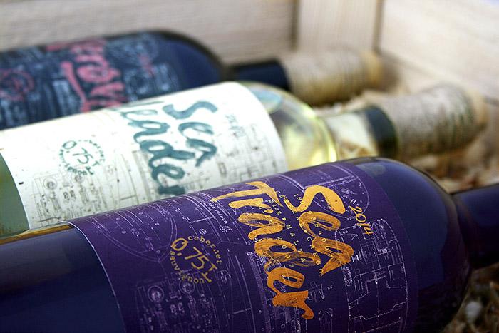 Marine wine6