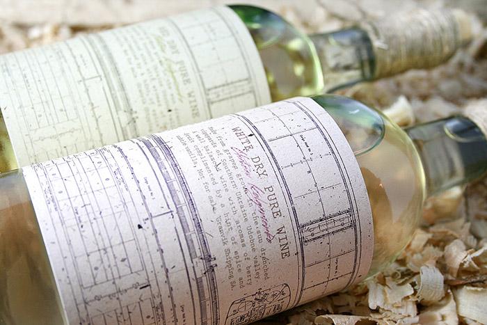 Marine wine7