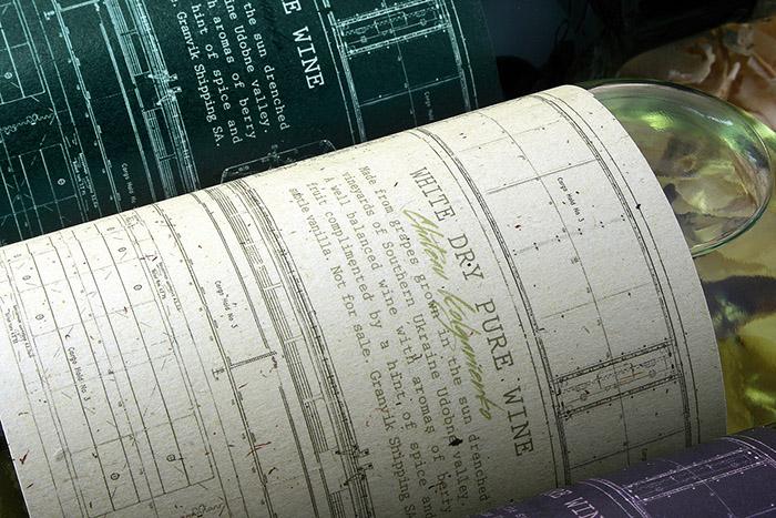 Marine wine9