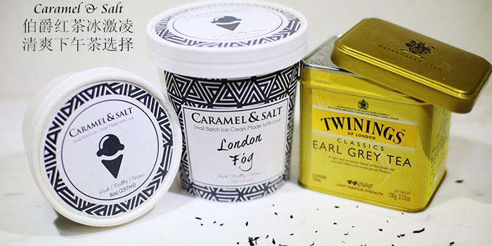 Caramel & Salt