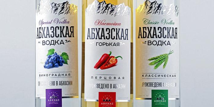 Abkhazskaya