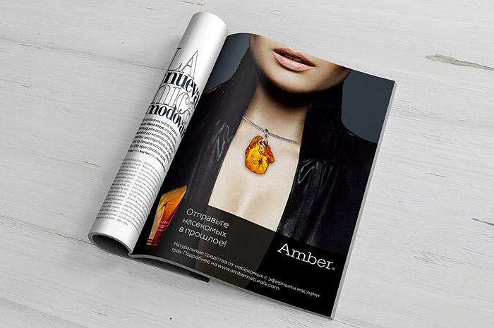 Amber7