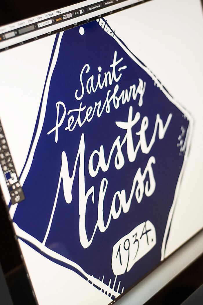 Master Class16
