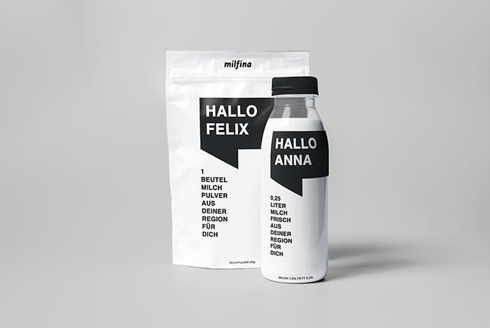 Milfina Milk7