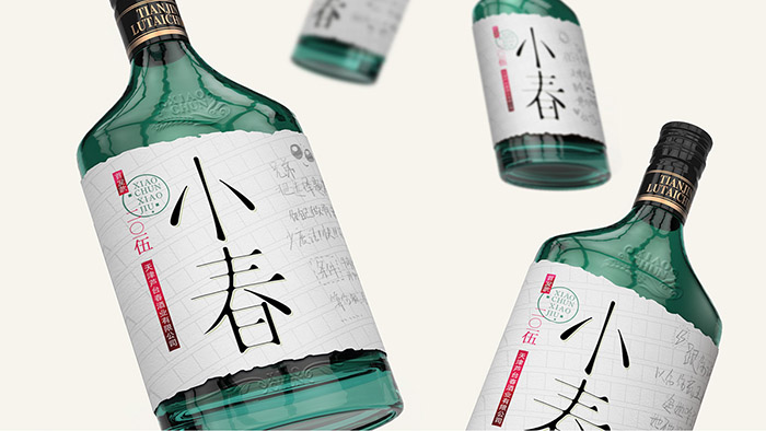 Xiaochun Liquor4