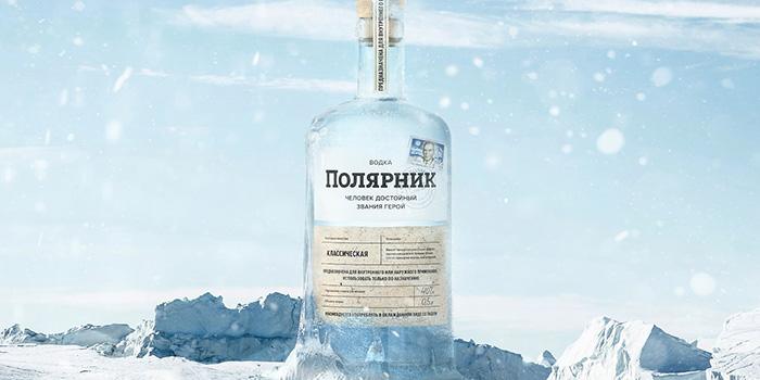 vodka-polarnikmain