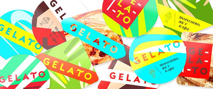 Gelato冰淇淋包装设计