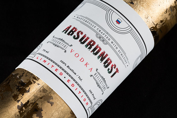 Absurdnost-15