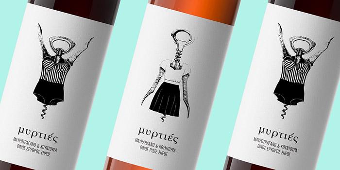 Myrties wineMAIN