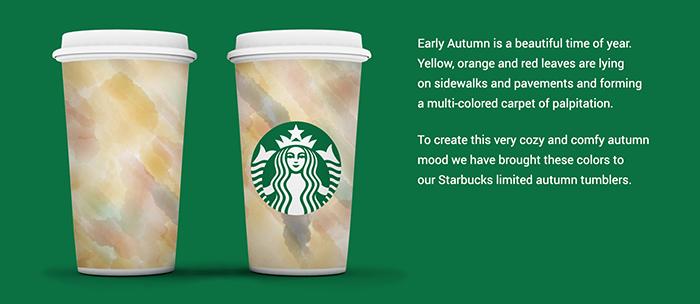 starbucks-presentation-4-autumn-cups