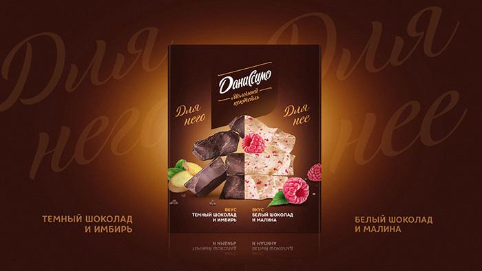 danissimo_01